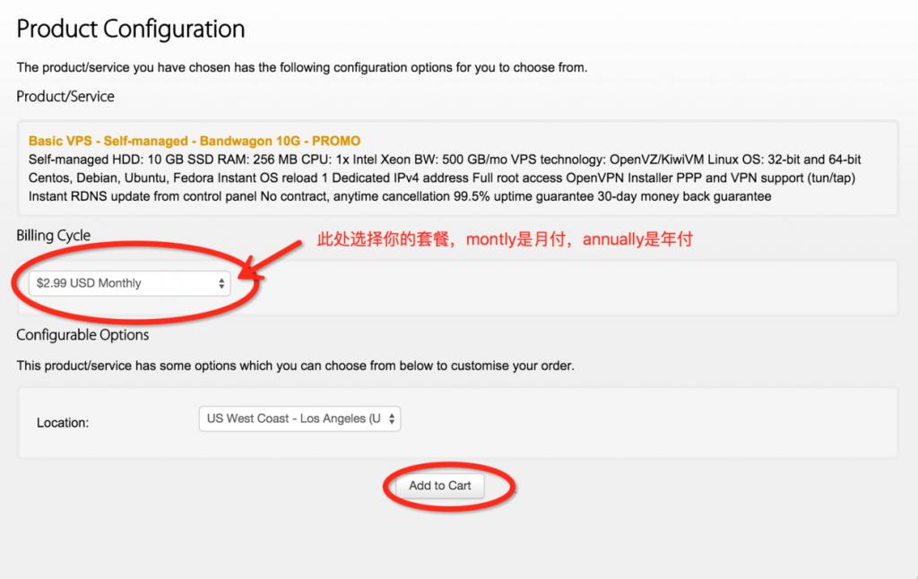 年付9.99美金,一键搭建SS服务器、PPTP(L2TP)-VPN、OpenVPN-Meiam's Home