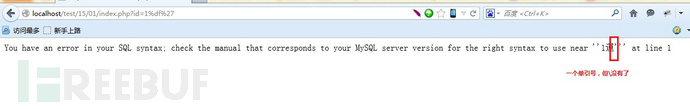 浅析白盒审计中的字符编码及SQL注入-Meiam's Home