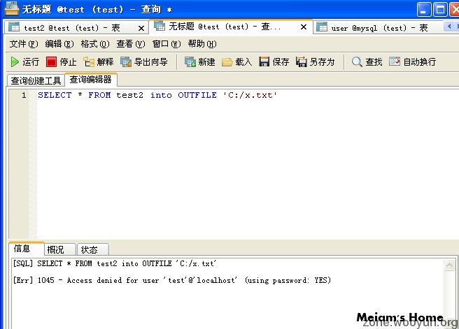 Mysql 漏洞利用越权读取文件-Meiam's Home