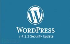 WordPress曝XSS高危漏洞,影响上百万网站