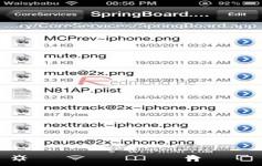 在iPhone 4和touch四代使用视频镜像功能