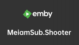 【原创程序】开源 Emby 中文字幕下载插件,支持 迅雷影音、射手网、 精准匹配,自动下载