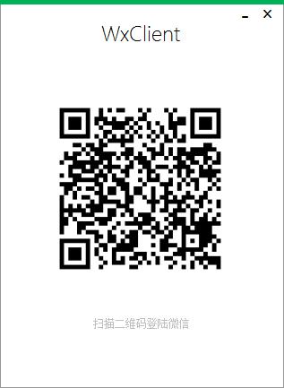 【原创程序】个人微信 SDK  微信机器人Demo-Meiam's Home