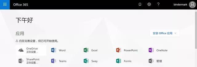 Google Drive 无限容量 Get 新姿势-Meiam's Home